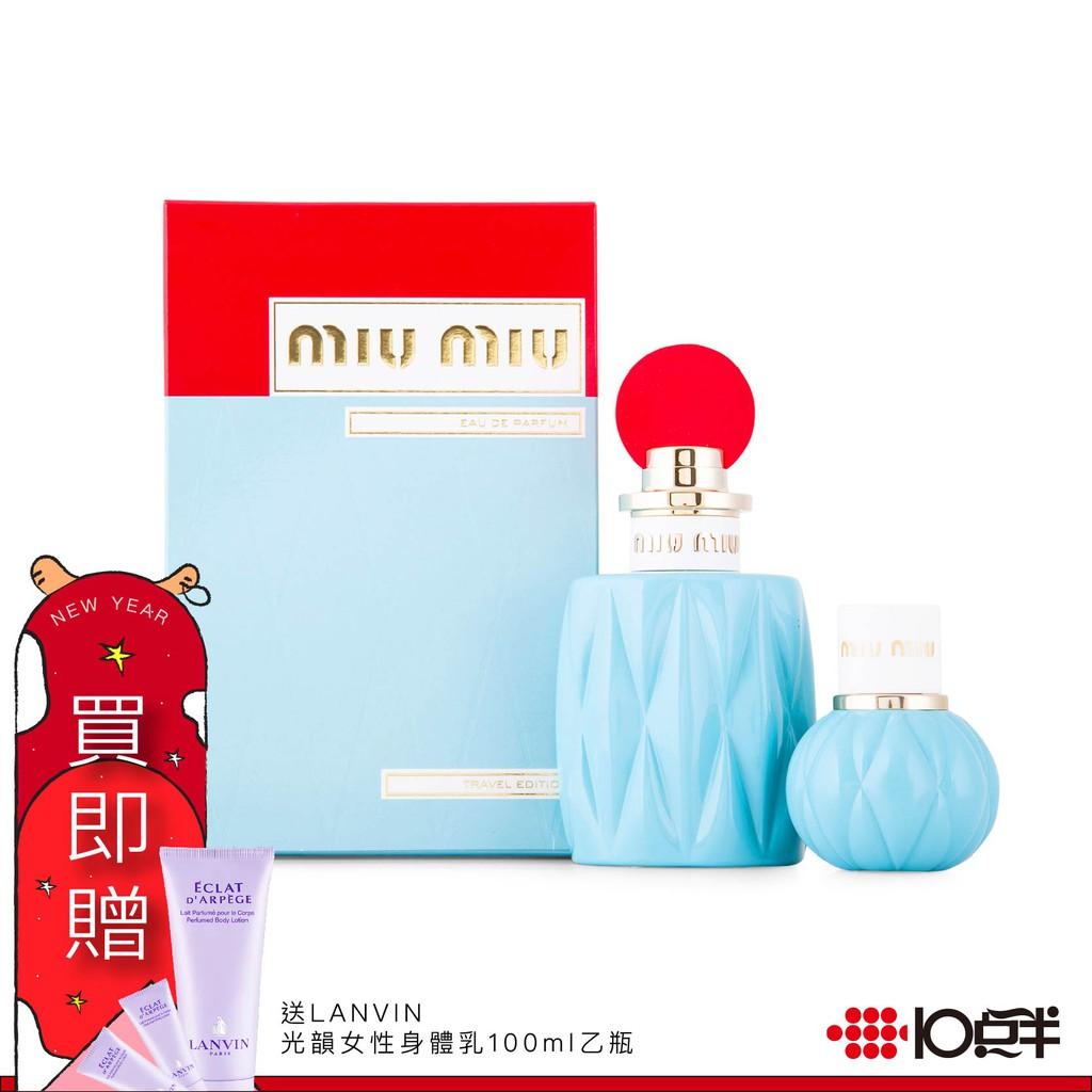 Miu Miu 繆斯女神 女性淡香精 100ml 禮盒( 兩件組 )〔 10點半香水美妝 〕