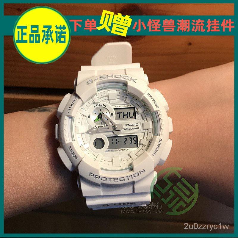 CASIO卡西歐G-HOCK GAX-100A-7A 100B-1A 7A/100MSA/B 2/3/4A手錶新品速遞夏