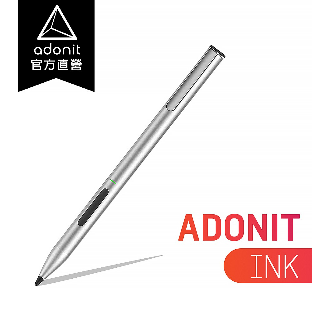 【Adonit 煥德】INK 微軟 Surface PRO 系列專用感壓觸控筆 (銀色) 限時990免運!