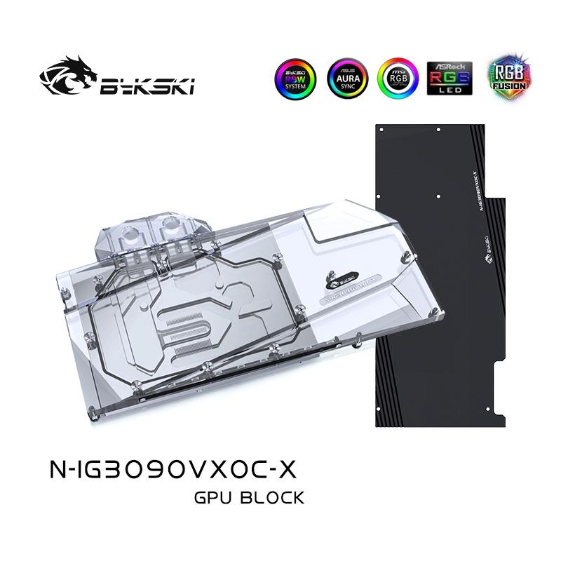 【前沿科技賣場】Bykski N-IG3090VXOC-X顯卡水冷頭七彩虹RTX3080/3090 Vulcan X