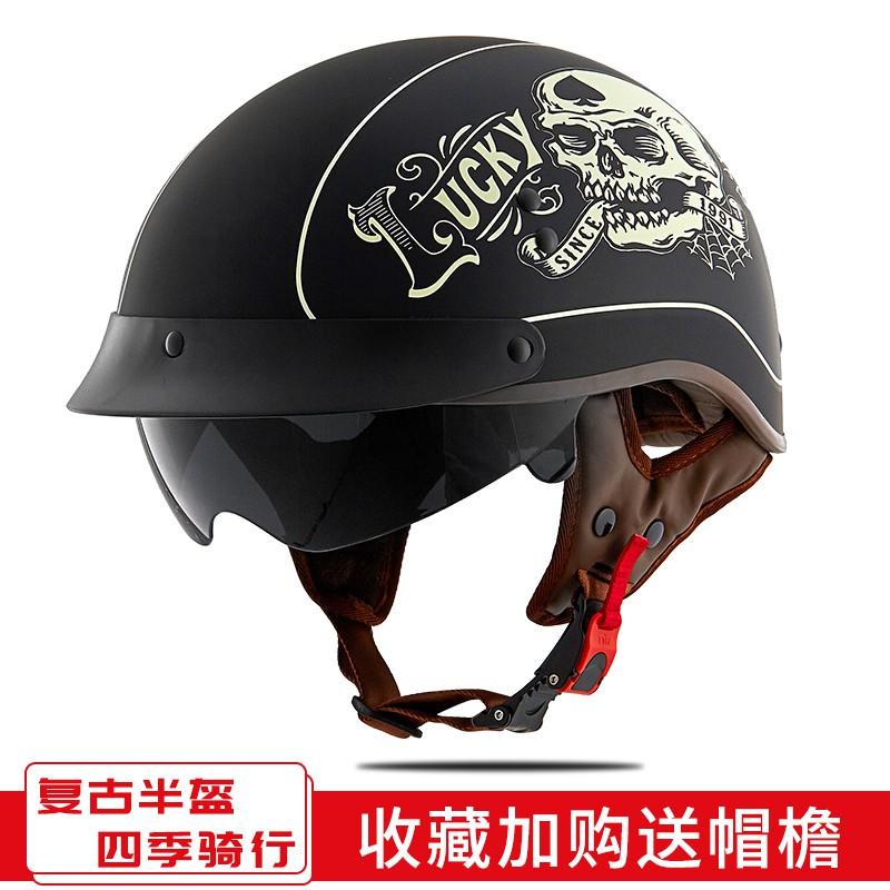 【大雄】TORC復古頭盔男摩托車夏季半盔女電動車安全帽輕便哈雷機車瓢盔灰
