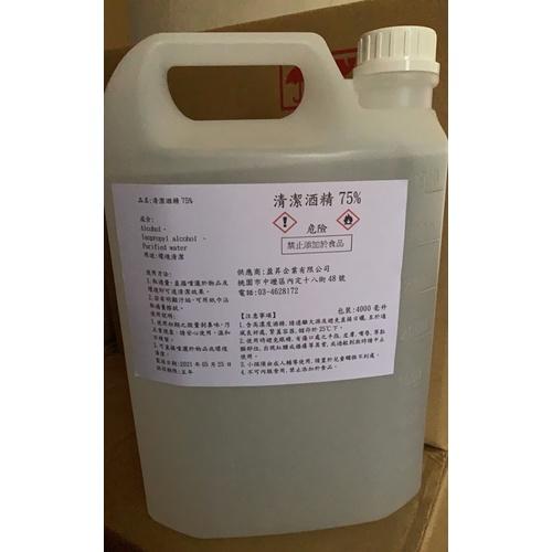 《10元商品現貨批發)75% 潔用酒精乾洗液-1加侖裝(4公升)