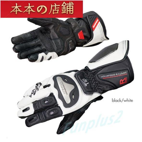 【新店特惠】秋冬長款日本Komine GK169摩托車長款手套 鈦合金硬塊 騎行騎士皮質 競技賽車手