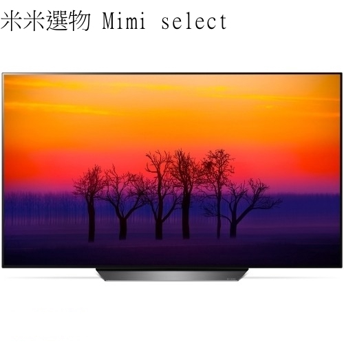 【LG 樂金】55型 OLED 4K智慧連網電視OLED55B8PWA (取代舊款OLED55B7T