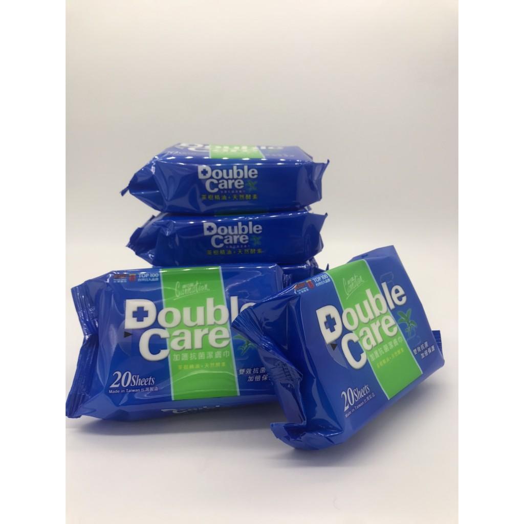 雙倍抗菌 康乃馨 Double care 加護抗菌潔膚濕巾 20抽