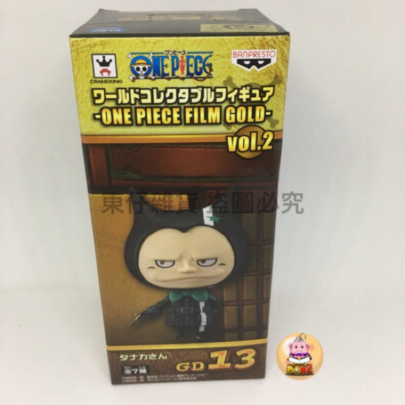 日版 金證 航海王 海賊王 WCF GOLD 黃金城 vol.2 田中先生 穿透人 田中