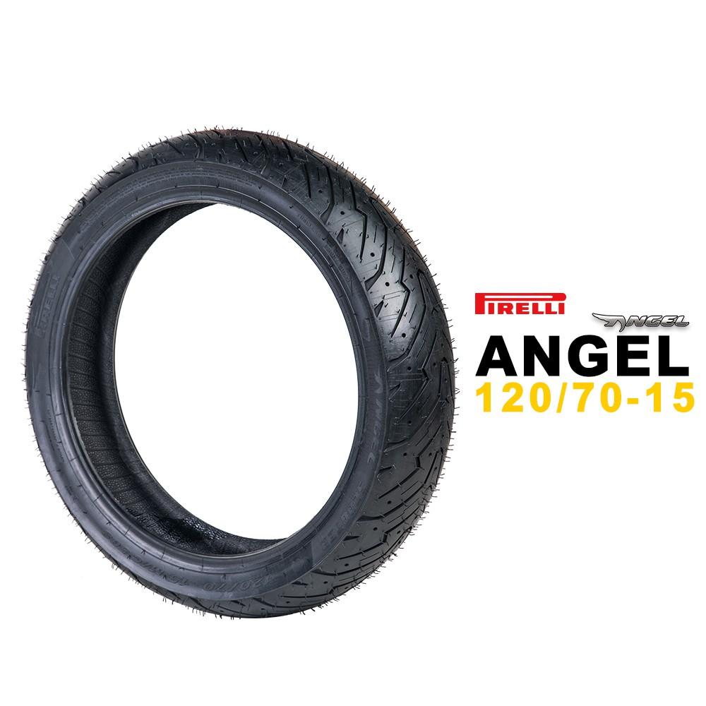 PIRELLI 倍耐力 ANGEL SCOOTER 天使胎 120/70-15