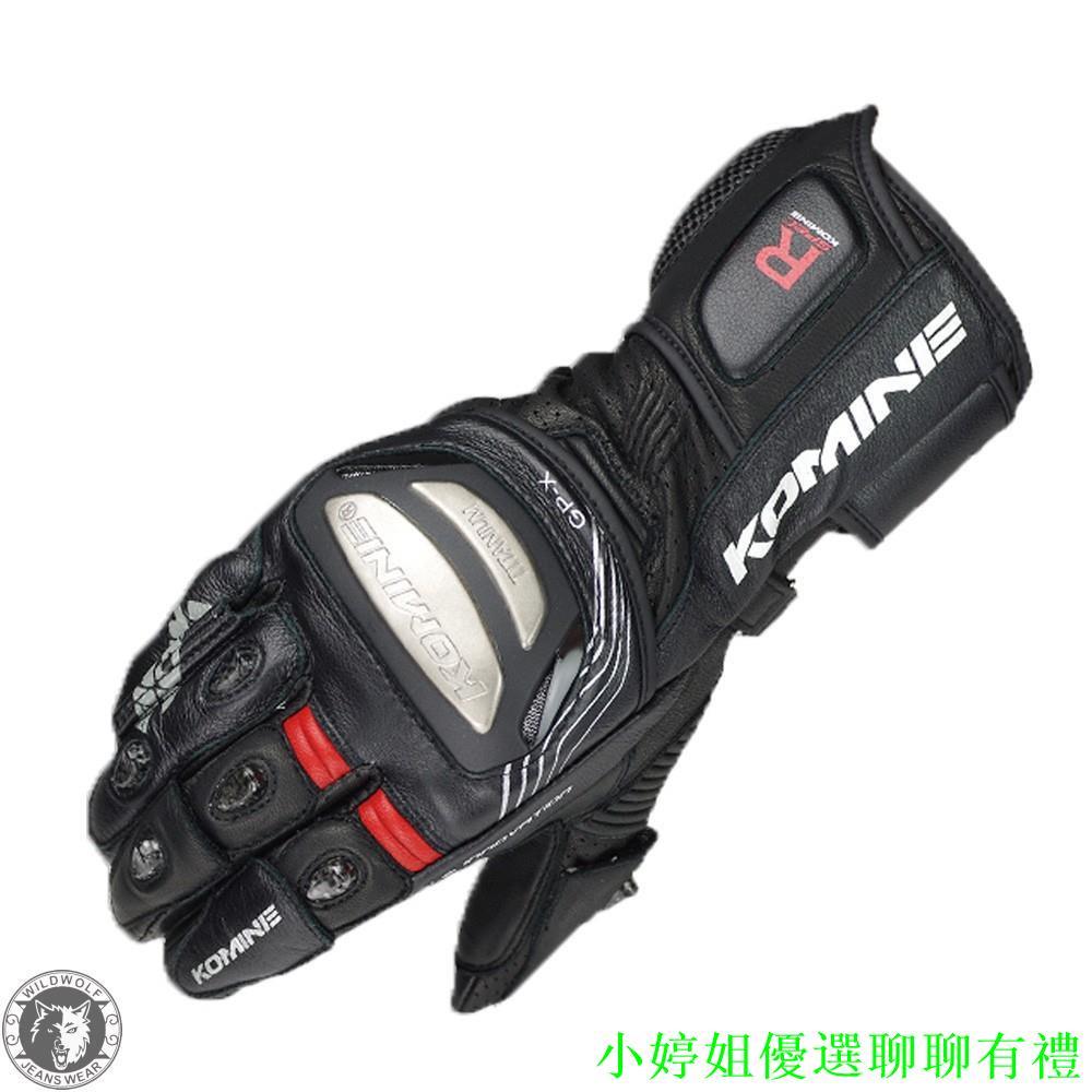 小婷姐優選日本komine GK-212 鈦合金競賽型皮長手套  可觸控 防風 防滑 防摔 手套