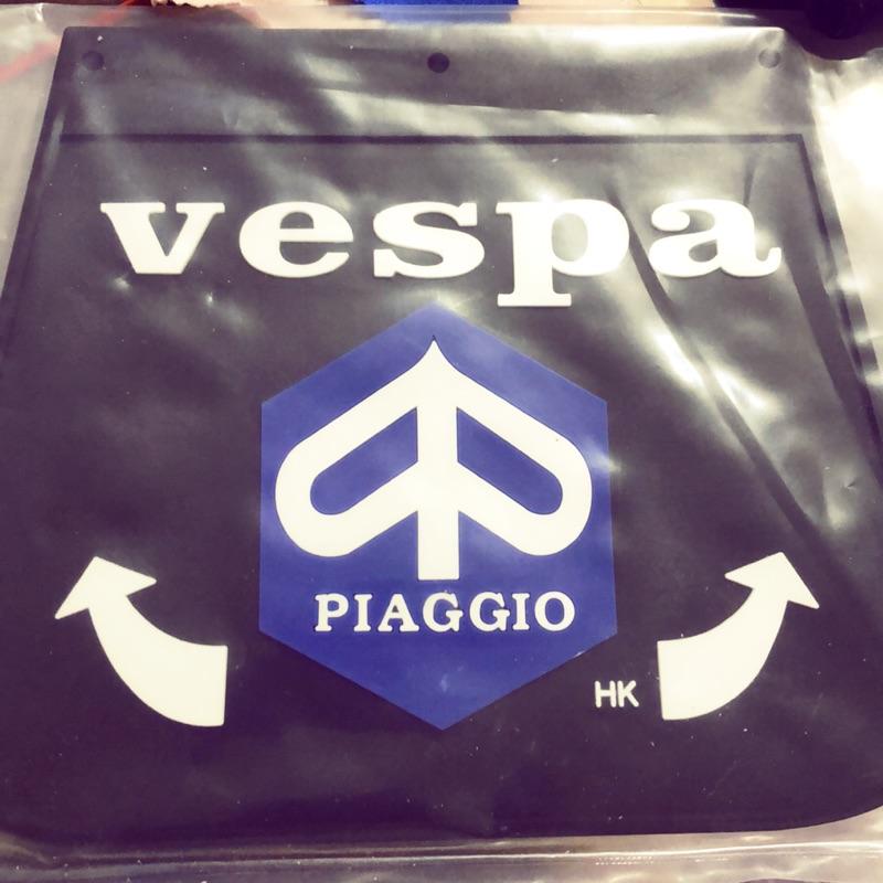 Vespa擋泥板 黑底藍標(全新)