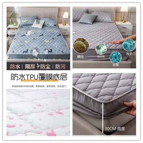 現貨雙人特大3M防水床包 防水保潔墊 吸濕排汗技術處理/100%完全防水/雙人/單人/加大/特大/床單/防水枕套