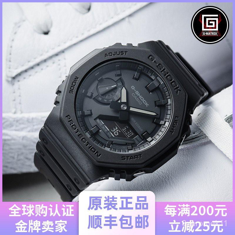卡西歐八角農家橡樹手錶男GA-2100-1A1/4A/2110ET-2A/8A/SU/9A/3A