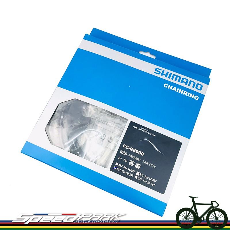【速度公園】SHIMANO FC-R8000 50T 齒片 FOR 50-34T 補修 大齒片 r8000 盒裝