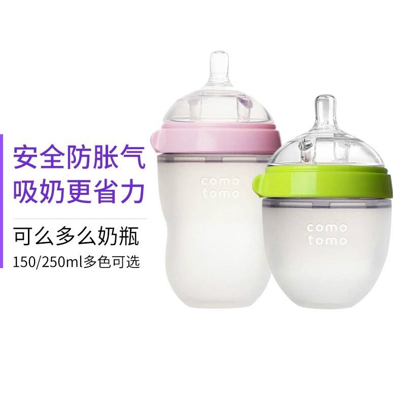 矽膠奶瓶 新生兒防脹氣 寬口徑 斷奶神器 嬰兒奶瓶 母嬰用品