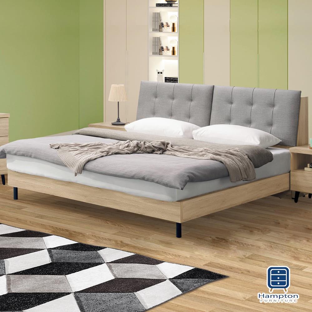 【Hampton 漢汀堡】諾克斯橡木貓抓皮5尺床組-床頭箱組(床組/雙人床)