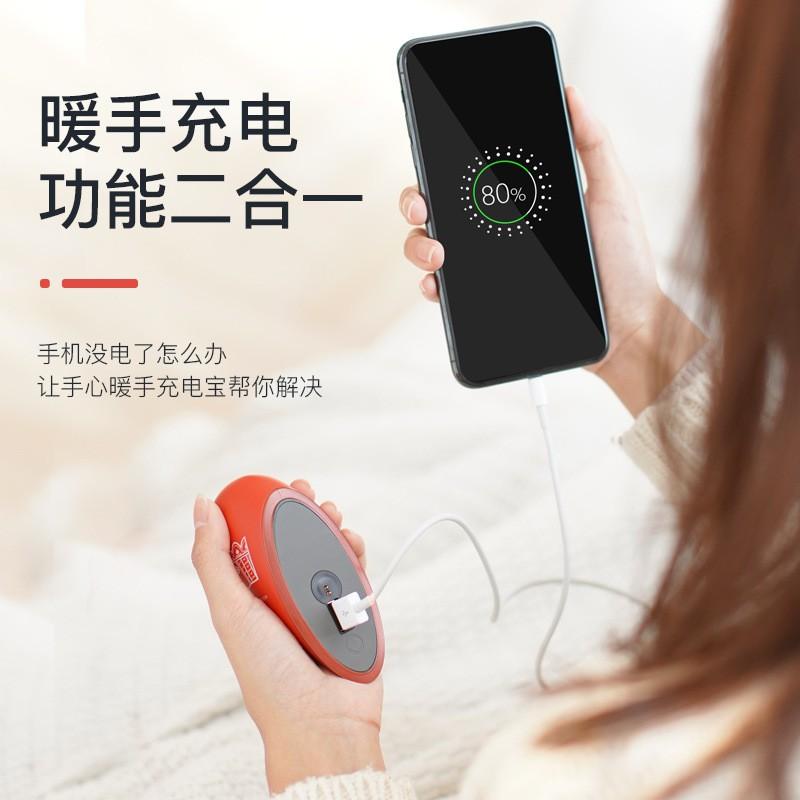 限時✔特惠✔暖暖包 愛心暖手寶 行動電源二合一 USB大容量移動電源 暖暖包 電熱器 隨身暖手寶 8000mAh