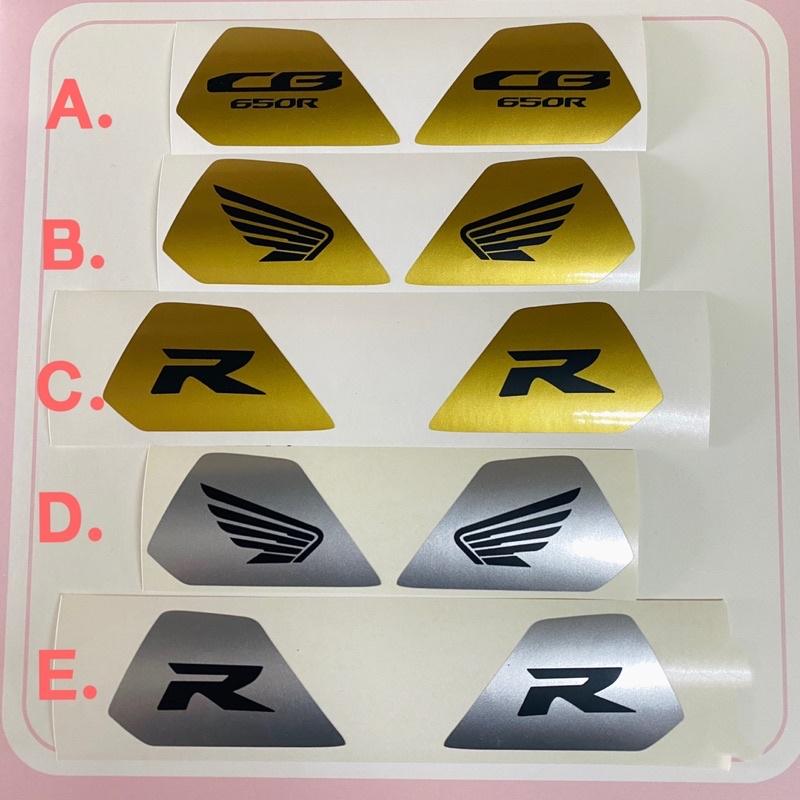 Honda Cb650r cbr650r車架貼、車架貼紙~R標、翅膀、Cb650r,消光銀、消光金