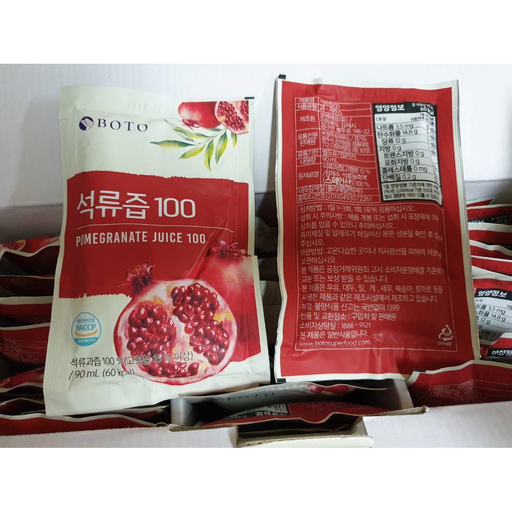 <#現貨-#268免運> 韓國BOTO (Costco好市多限銷版) 100%紅石榴汁 /90ml