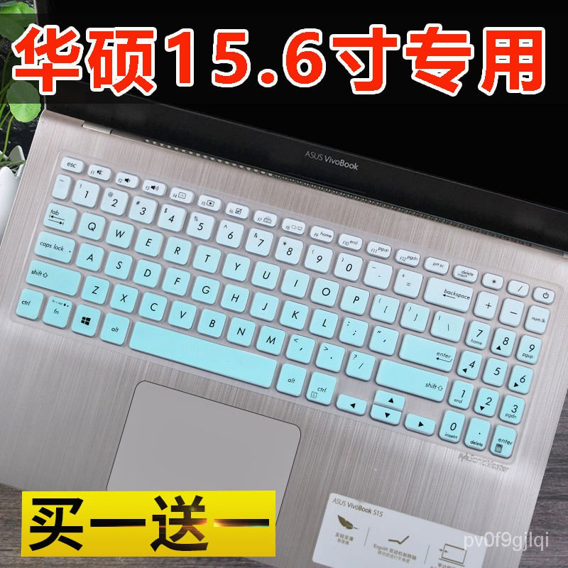 Mtnb 15.6寸華碩VivoBook15 v5000頑石6代FL8700F筆記本y5200鍵盤膜15s
