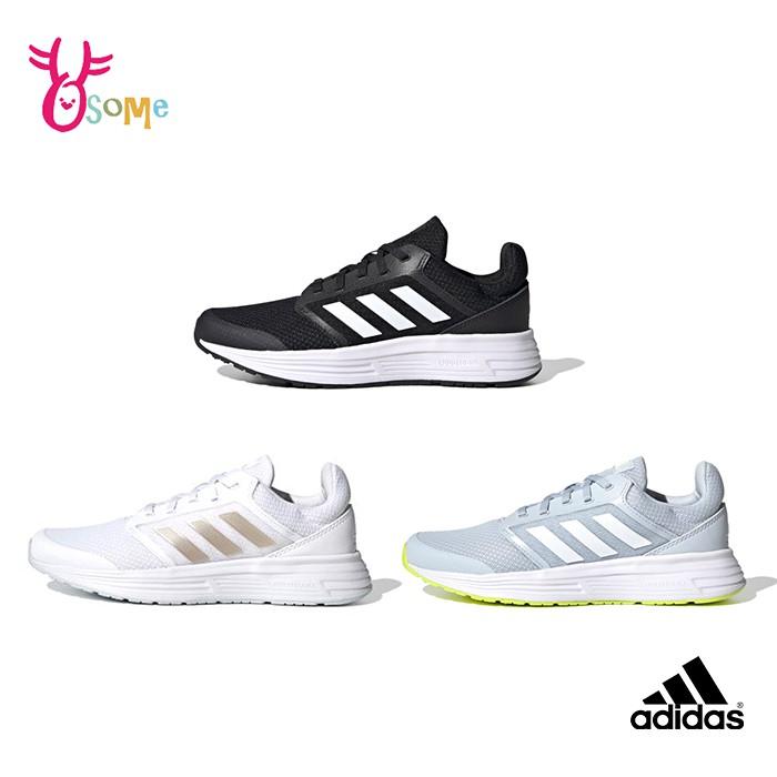 3色adidas跑步鞋 女鞋 GALAXY 5 透氣運動鞋 耐磨底 慢跑鞋 跑鞋 路跑 訓練鞋 S9390