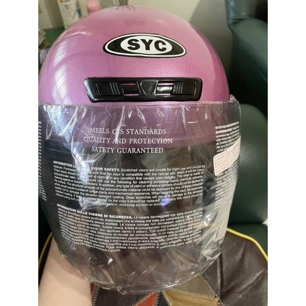 🌟免運🌟 💥全新💥台灣製 SYC安全帽 四分之三安全帽