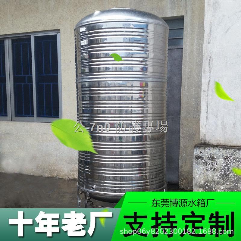 ✕□廠家立式1-3噸304不銹鋼水箱圓形水塔儲水箱儲水罐圓形不銹鋼水塔