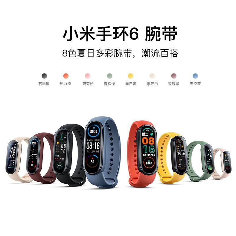 新款小米手環6腕帶 小米6手環錶帶專用款NFC版六代全面屏智能運動替換帶防水個性男女炫戴官方旗艦店原裝正品