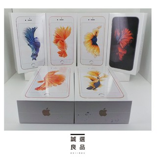 **最殺小舖**【2018最優惠】iPhone 6s Plus 32G 全新未拆【台灣公司貨】金 粉 另有64G新福利品 新北市
