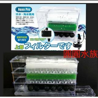 零件 滴流盒 2尺上部過濾 (滴流盒/  滴流板、2尺專用) 上部過濾槽專用 過濾盒 過濾器 臺南市