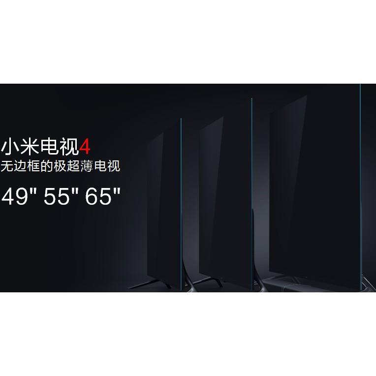 小米電視 4K 超薄無框電視 65吋75吋