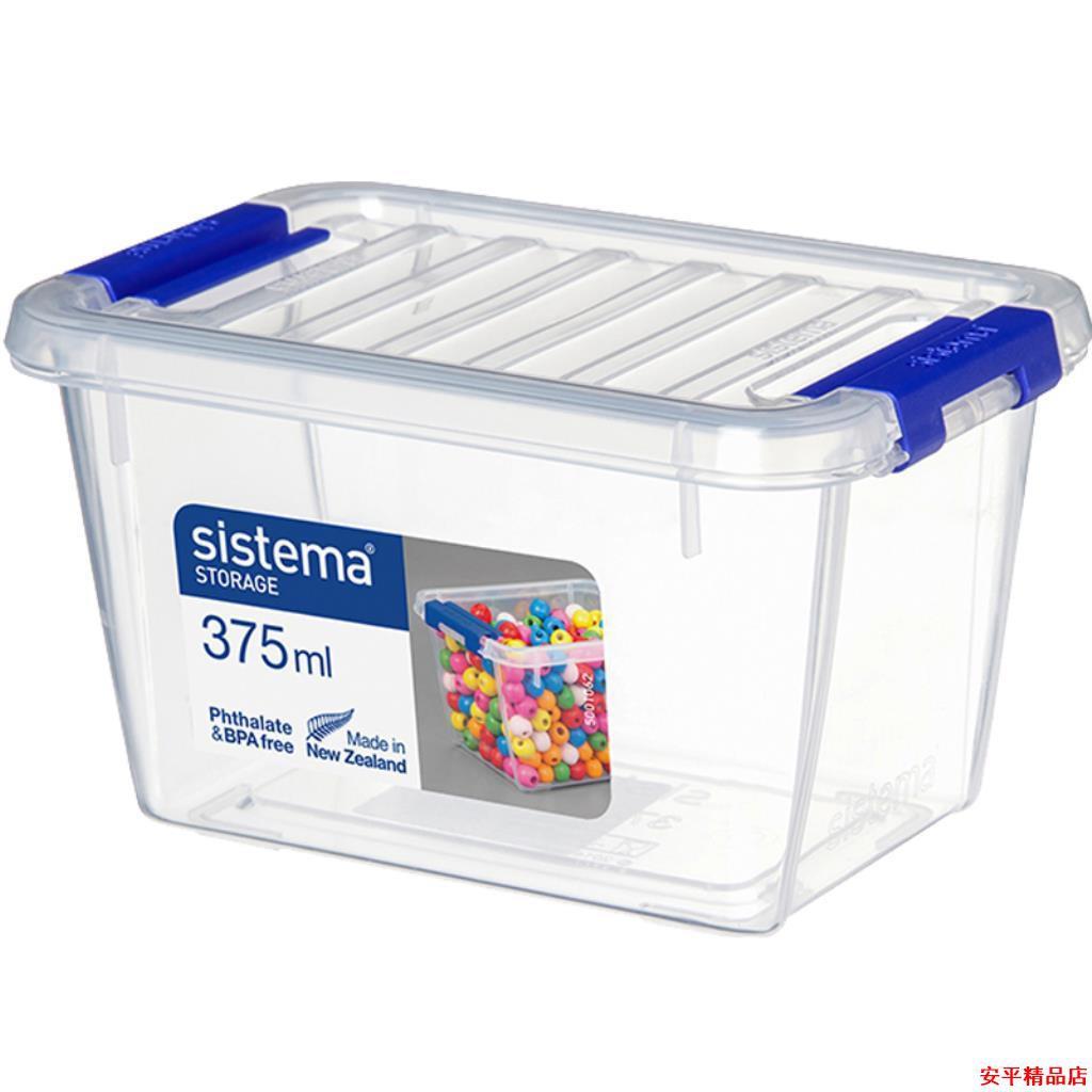 安平.新西蘭進口家用家居整理儲藏物盒桌面收納盒含分格70003綜