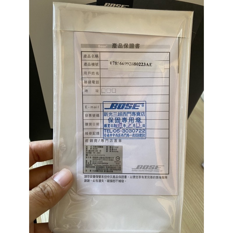 售Bose home speaker 500