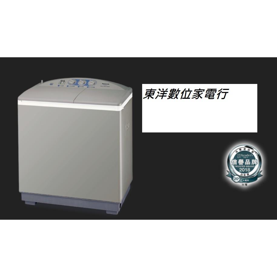 ****東洋數位家電**** 9公斤雙槽大海龍洗衣機(不銹鋼) NW-90RCS