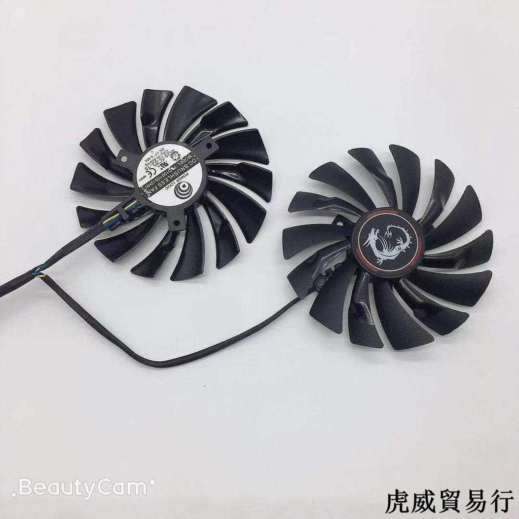 MSI GTX1080/1070/1060/960紅龍RX470/480/570/580GAMING@新欣商貿行