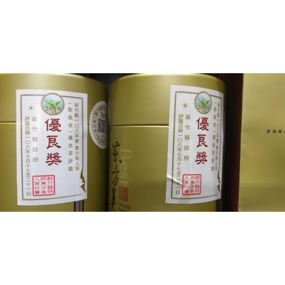 108年東方美人茶  新竹 比賽茶  一花