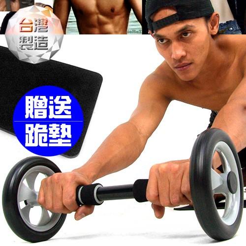 Wheel超寬型雙輪 健美輪跪墊組P233-DB-702健腹輪.緊腹輪.運動健身器材.便宜.推薦.哪裡買