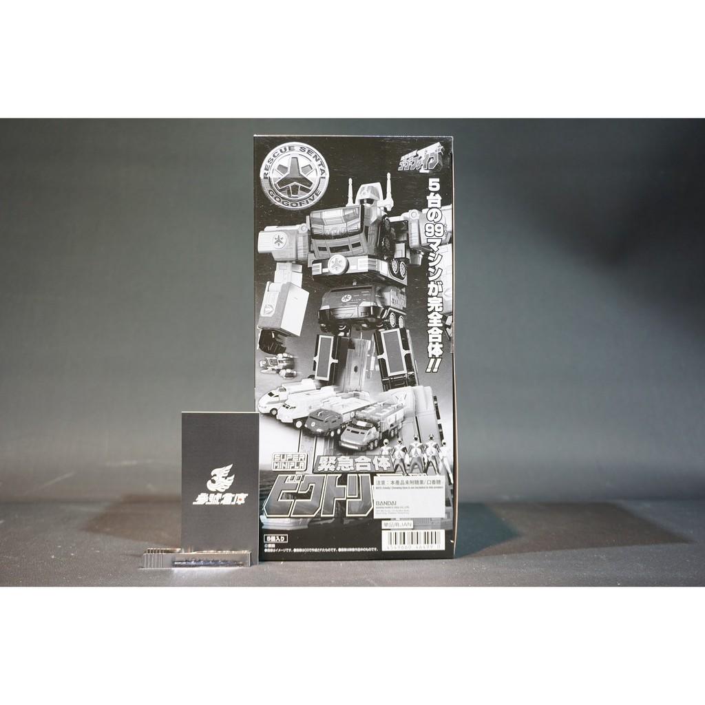 (參號倉庫) 現貨 盒玩 救急戰隊 GOGOV 緊急合體 SUPER MINIPLA 全五種