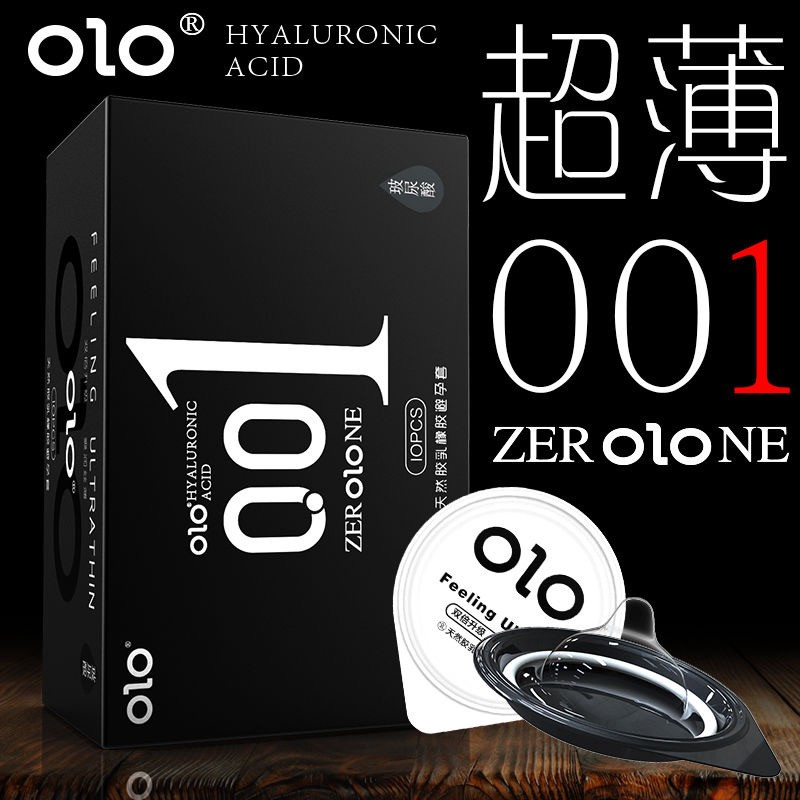 OLO避孕套超薄保險套0.01赤薄版10入裝 升級版 超潤滑/超薄/凸點/波點狼牙安全套 正品公司貨 延時持久衛生套