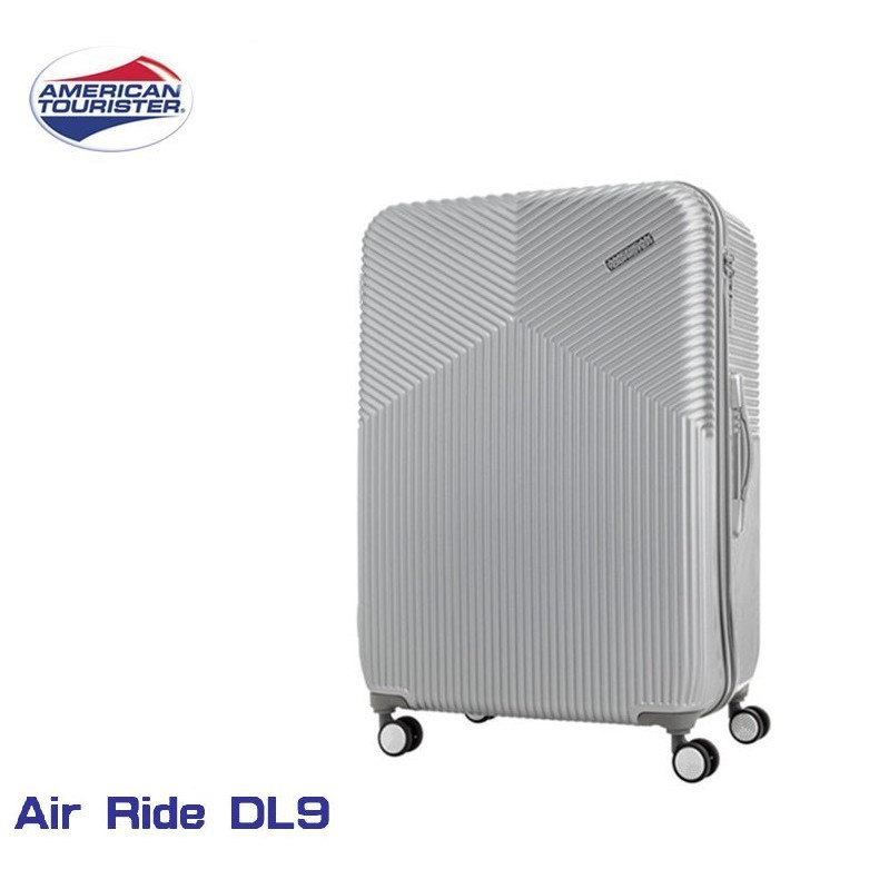 Samsonite 美國旅行者 AT Air Ride DL9 25吋行李箱 防盜雙拉鍊 2:8創新比箱體 抗震飛機輪