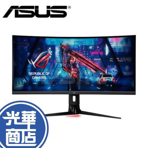【終於到貨了】ASUS 華碩 ROG Strix XG349C 34吋 超頻 電競螢幕 螢幕顯示器 21:9 144HZ