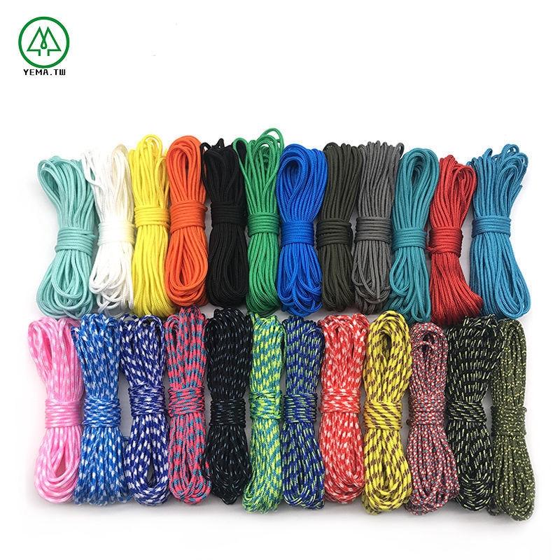 2MM 迷彩 傘繩 手鍊 編織繩 手鍊 手工 DIY 配件繩 戶外 求生繩 MJ1W