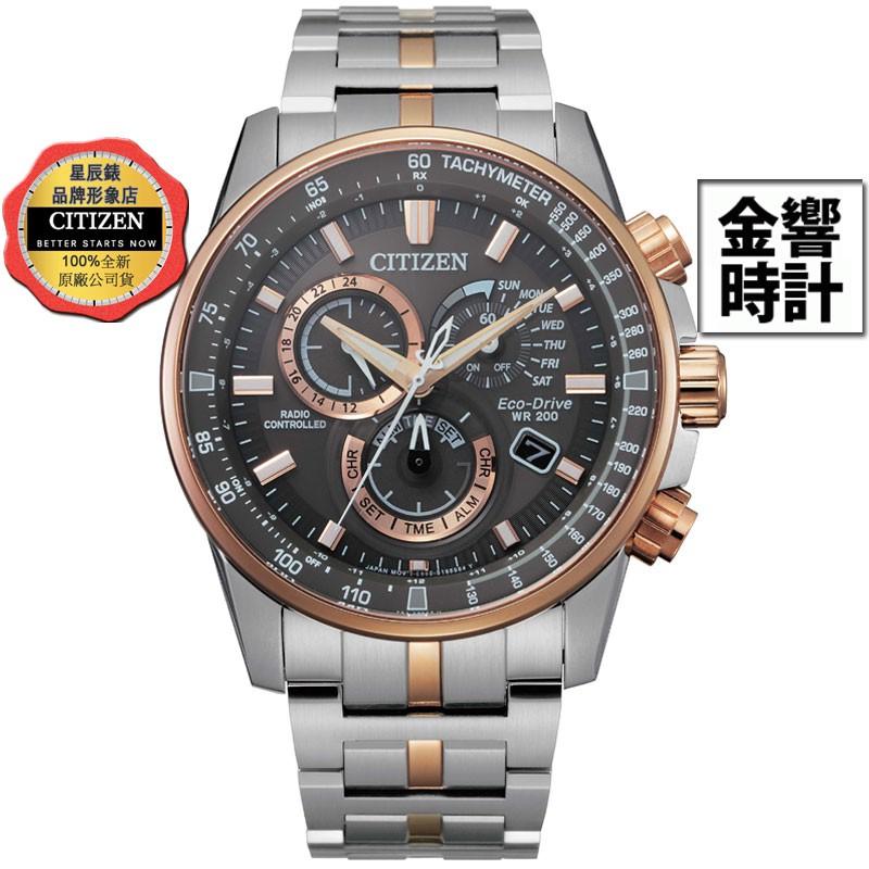 CITIZEN 星辰錶 CB5886-58H,公司貨,光動能,時尚男錶,電波時計,萬年曆,藍寶石鏡面,碼錶計時,手錶