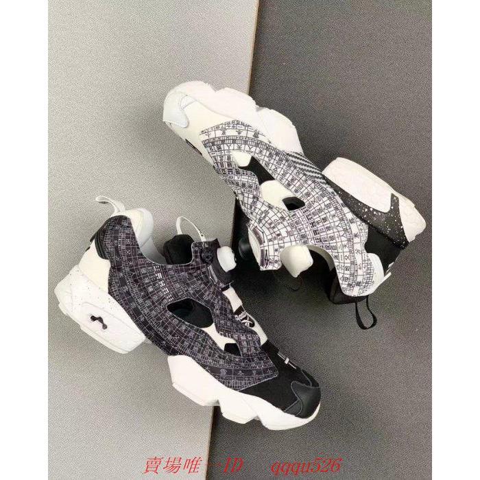 DEAL x Reebok InstaPump Fury Feng Shui DV8211 黑白 鴛鴦 風水 太極