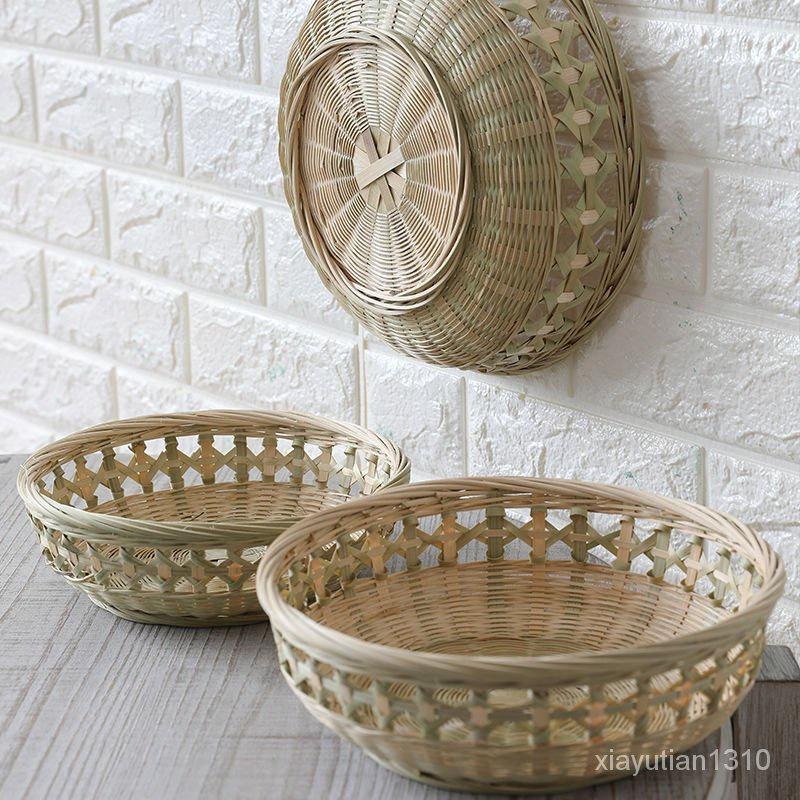 竹編收納籃家用 廚房洗菜瀝水竹籃子 手工竹製水果籃客廳果盤竹簍