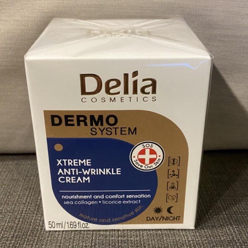 歐洲原裝Delia頂級抗皺霜(50ml/瓶)