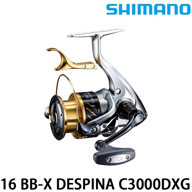 SHIMANO 16 BB-X DESPINA 手剎車捲線器 [漁拓釣具]