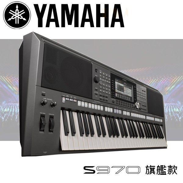 【傑夫樂器行】YAMAHA PSR-S970 專業伴奏電子琴