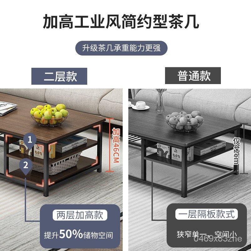 時尚#現代#簡約#鐵藝茶几簡約現代客廳小戶型家用茶几茶桌北歐坐地長方形簡易桌子#左拓#