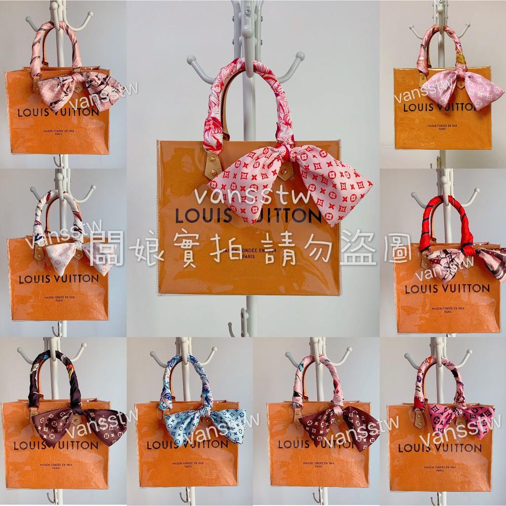 ❦✚☢現貨 絲巾 紙袋改造配件 配飾 紙袋改造材料包 包包掛件 LV絲巾