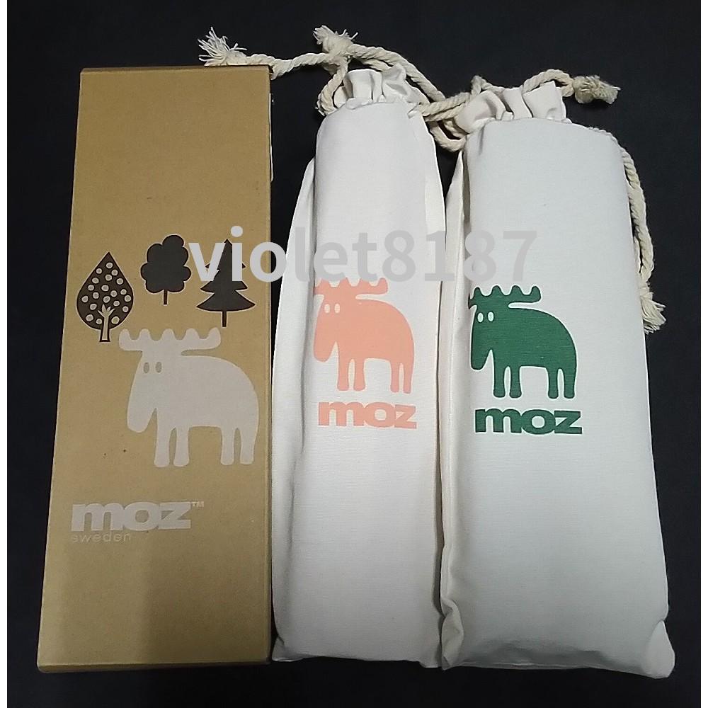 MOZ環保餐具組 環保筷(餐墊+匙筷+帆布束口袋)粉紅/綠