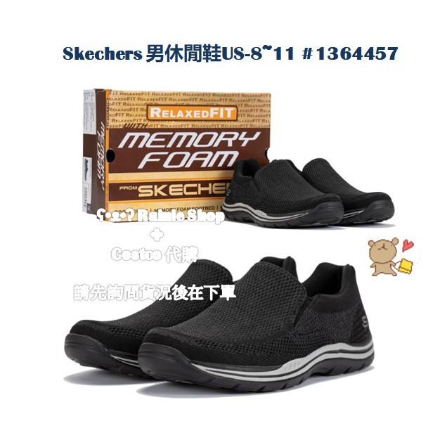 [好市多代購/請先詢問貨況]Skechers 男休閒鞋US-8~11